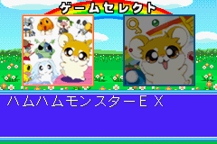 Twin Series 4 - Hamu Hamu Monster EX - Hamster Monogatar Title Screen